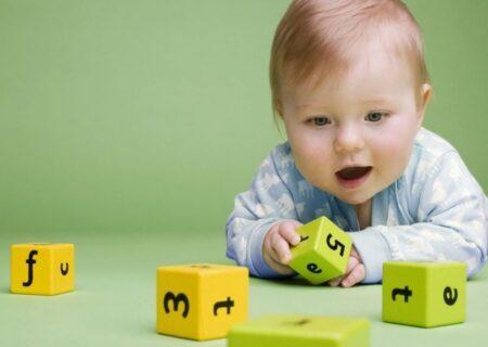 بازیهایی ویژه کودکان 5 ماهه