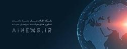 پایگاه اطلاعرسانی ستاد راهبری فناوریهای هوشمند