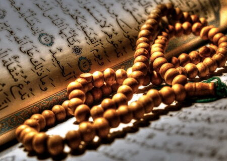 پاسخ به شبههای پیرامون آیه ۳۳ سوره نور