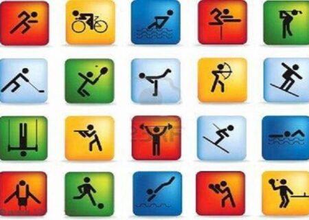 ورزش و جایگاه آن در سبک زندگی اسلامی