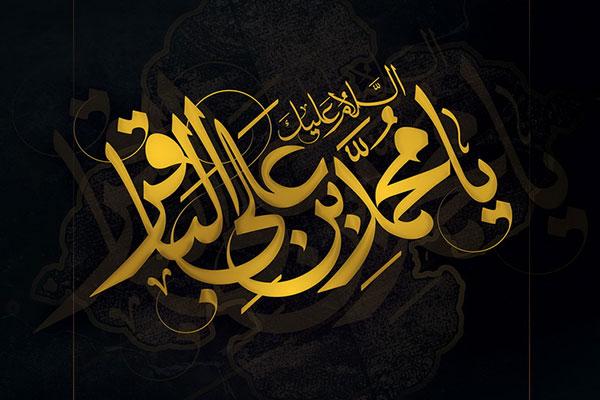 شرح مبارزه فرهنگی امام باقر علیه السلام در کلام مقام معظم رهبری + فیلم