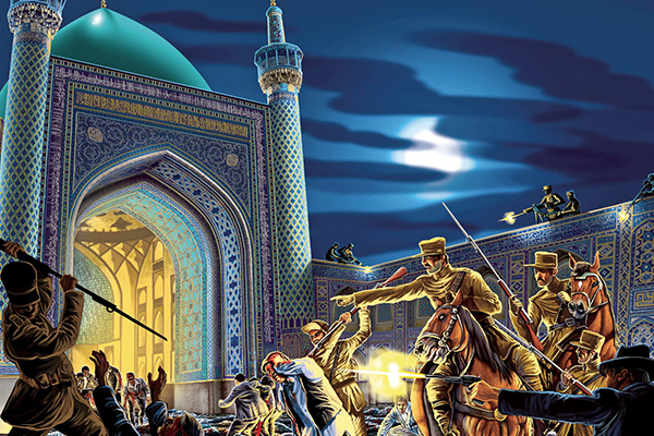 فاجعه مسجد گوهرشاد، مهر ننگی که تا ابد بر پیشانی پهلوی ها باقی خواهد ماند