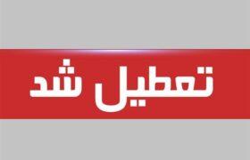 ادارهها، اصناف و بانکها از دوشنبه تعطیل شدند/ ممنوعیت تردد خودروها از فردا
