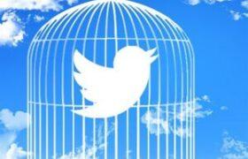 بلاخره توئیتر فیلتر است یانه؟
