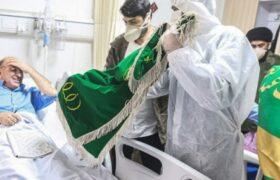 خدمت رسانی ۳۰۸ نفر از طلاب و روحانیون جهادی در بیمارستان های قم