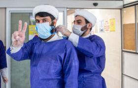 حضور چشمگیر طلاب جهادی درخدمت به بیماران کرونایی