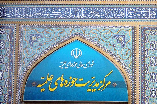 زمینه تحقق ایرانی قوی در همه ابعاد هر چه زودتر فراهم گردد
