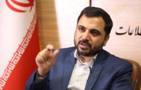 برنامه وزارت ارتباطات برای تولید موبایل ایرانی/ از گوشی ایرانی استفاده می کنم