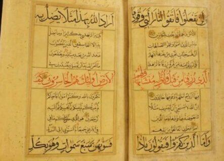 سه قرآن خطی قم ثبت ملی شدند