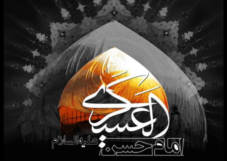 اوج جهاد سیاسی در دوران امام حسن عسکری (علیهالسلام)