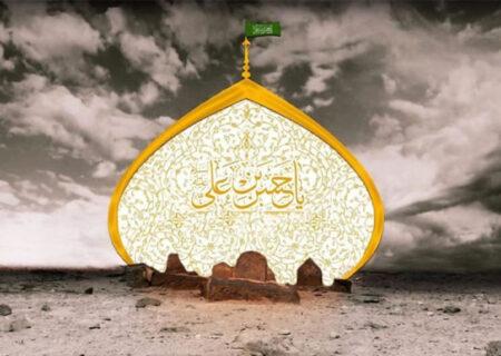 ۱۰ ویژگی اخلاقی امام حسن مجتبی (ع)