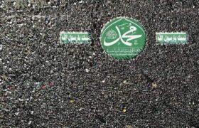 جشن باشکوه میلیونیدولت و مردمیمن و جنبش انصارالله