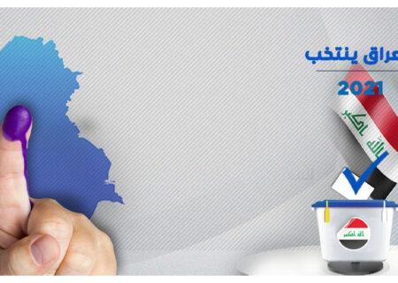 خط تخریب هدفمند حشد شعبی و اختلاف افکنی میان گروه های سیاسی عراقی