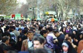 اکثریت قابل توجهی از مردم ایران به نهادهای اصلی حکومت اعتماد دارند