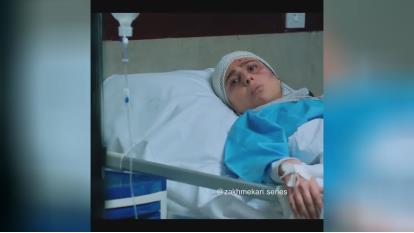 سمیرا در سریال زخم کاری