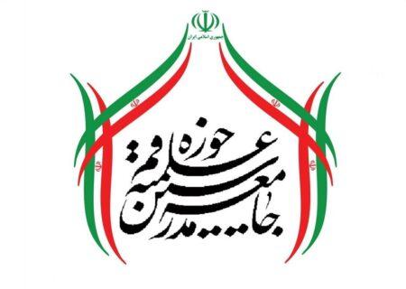 حُسن اداره دستگاه قضا، موجب احیای امید و افزایش اعتماد مردم به نظام اسلامی است