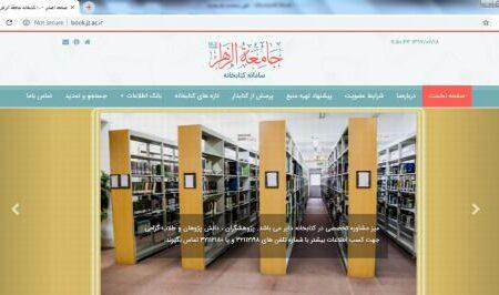 امکان عضویت غیرحضوری طلاب در کتابخانه جامعهالزهرا
