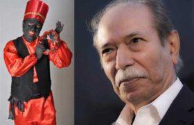سیاهی «حاجی فیروز» ربطی به نژادپرستی ندارد