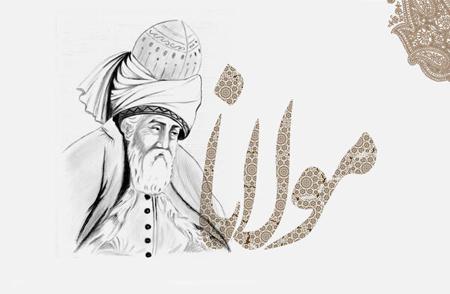 زندگی نامه شاعر و عارف بزرگ مولانا جلال الدین محمد بلخی