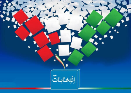 چگونه مخاطبان را برای حضور حداکثری در انتخابات تشویق کنیم؟ (۱)