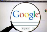 گوگل از ما چه میداند؟