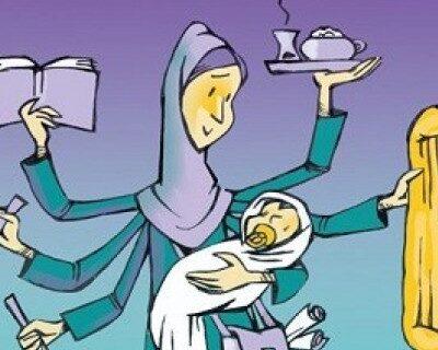 به خانهدار بودن خود افتخار کنید/نکات طلایی برای شادی خانم های خانه دار