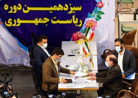 اخبار نخستین روز ثبتنام داوطلبان انتخابات ریاست جمهوری