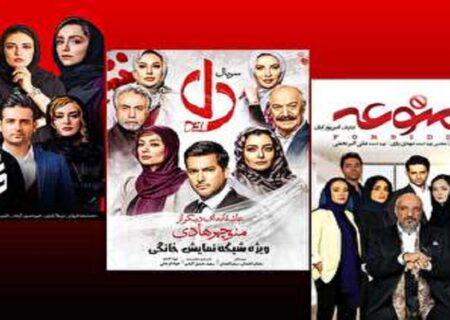 آیا سریالهای شبکه نمایش خانگی خطری برای کانون خانواده محسوب میشود؟