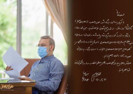 """رمزگشایی از بیانیه """"علی لاریجانی"""" /احتمال انصراف همتی و مهرعلیزاده/چرا کسی برای جبران جفا به لاریجانی کاری نکرد؟!"""