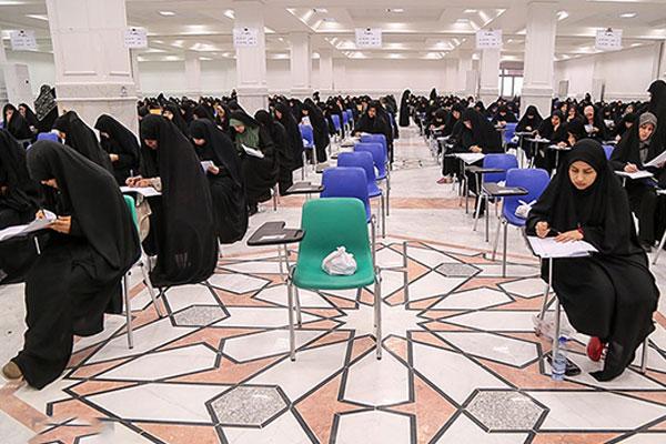 آزمون ورودی سطح چهار و دوره عالی فقه خواهران طلبه برگزار شد