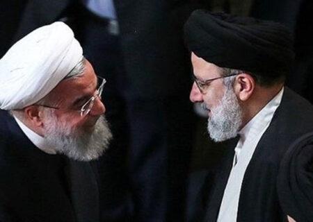سیدابراهیم رئیسی، رسما سیزدهمین رئیس جمهور ایران اسلامی شد
