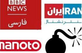 چرا رسانههای فارسیزبان از تحریمهای آمریکا نمیگویند؟!