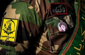 چرا فاطمیون به افغانستان نمی روند؟