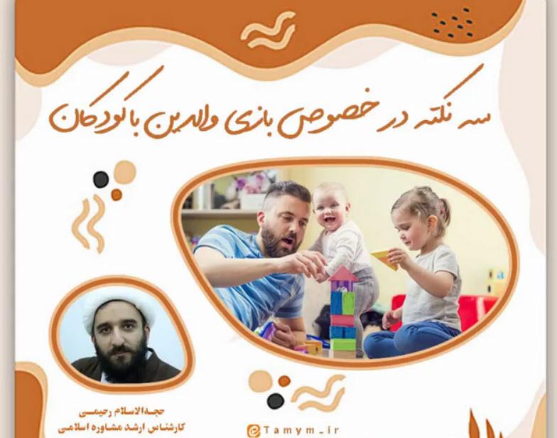 مانع خیالپردازی های کودک نشوید