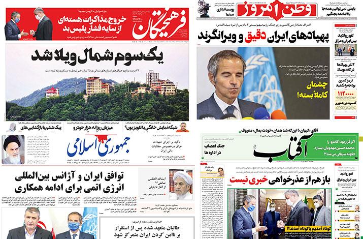 پهپاد های ایران دقیق و ویرانگرند/ یک سوم شمال ویلا شد/ توافق ایران و آژانس بین المللی برای ادامه همکاری
