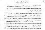 جنگ میان «ایران و بعثی های عراق»، جنگ میان «اسلام و کفر» و «قرآن کریم و الحاد» است