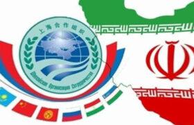 خنثی سازی نگاه های یکجانبه گرایانه آمریکا با عضویت در پیمان شانگهای میسر است