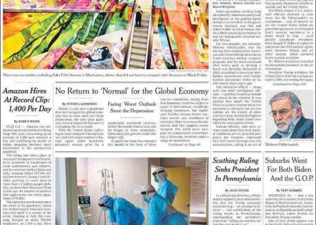 هدف از انتشار جزییات ترور شهید فخریزاده در روزنامه نیویورک تایمز چیست؟