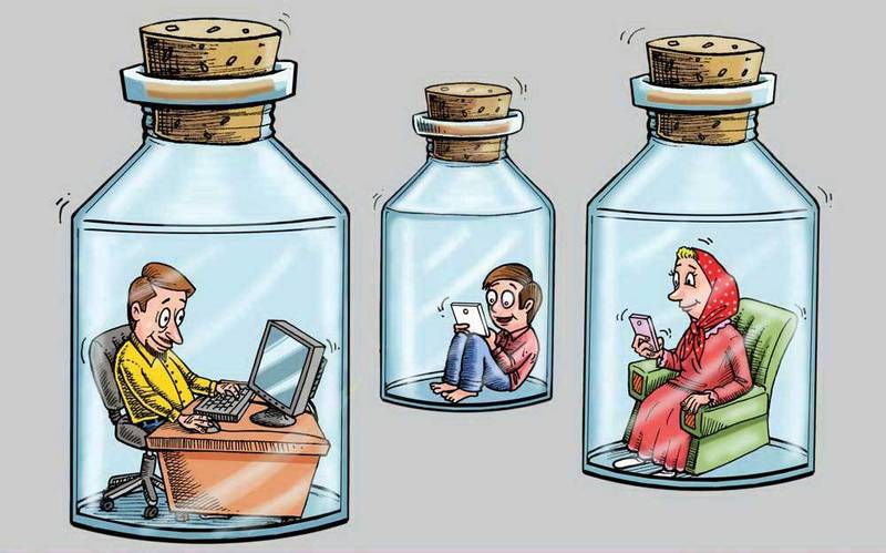 زوجها مراقب روابط مجازی شان باشند!