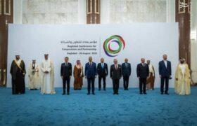 اولین جلسه وزیر خارجه چگونه بود؟