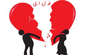 رتبه نهم استان قم در طلاق