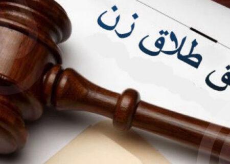آیا امام خمینی(ره) تشویق به اشتراط وکالت طلاق برای زنان کرده بودند؟!