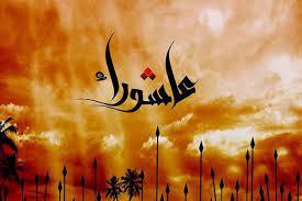 من از عمر سعدم می ترسم!