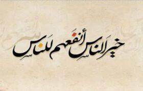 پاسخ شیخ عبدالله انصاری به کسانی که عبادت را به بهانه «خدمت» میکوبند