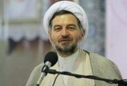 راه اندازی اولین دوره مشاوره اسلامی سطح ۴ گرایش ازدواج و خانواده در قم