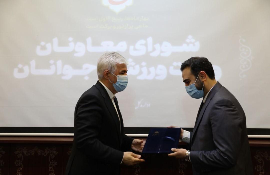 وحید یامین پور سرپرست معاونت امور جوانان وزارت ورزش و جوانان شد